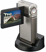 Sony TG7VE HD camcorder