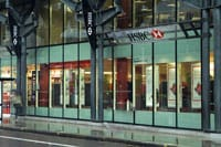 HSBC current account customers get paid a tiny 0.1% interest when they're in credit
