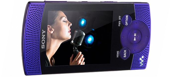Sony Walkman S540 MP3 and MP4 player with integrated speakers - purple