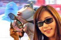 Samsung 3D glasses