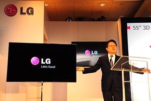 LG Press Conference