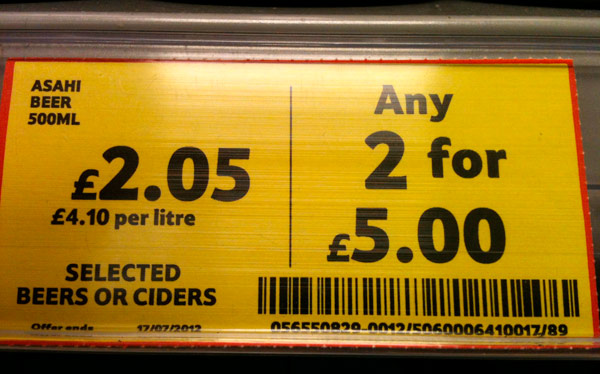 Tesco 2for5