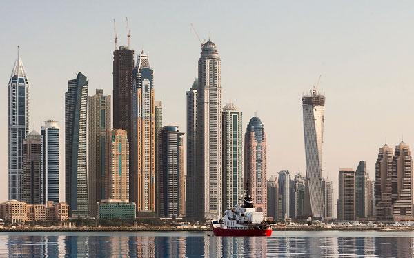 TravelShop Dubai