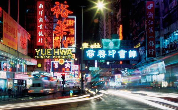 TravelShop HongKong