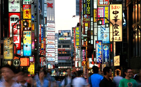 TravelShop Tokyo