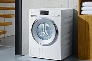 Miele WMV 960WPS Washing Machine 2