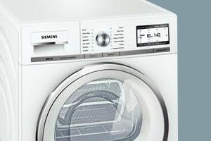 Siemens WT48Y801GB tumble dryer