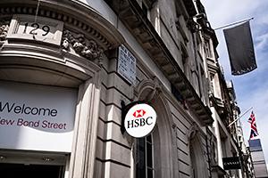 HSBC-branch