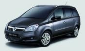 Vauxhall Zafira B: second recall underway