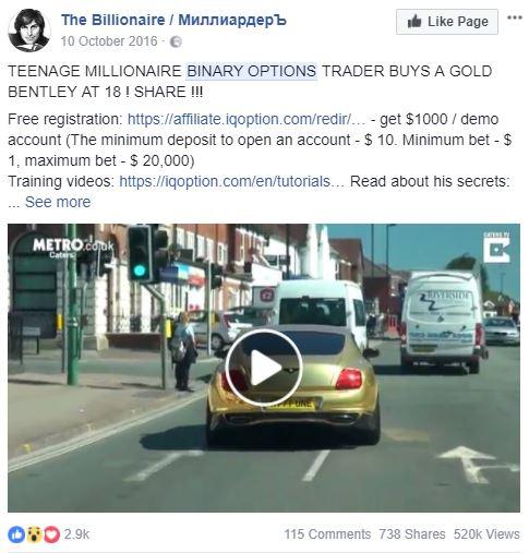 Instagram binary options scam
