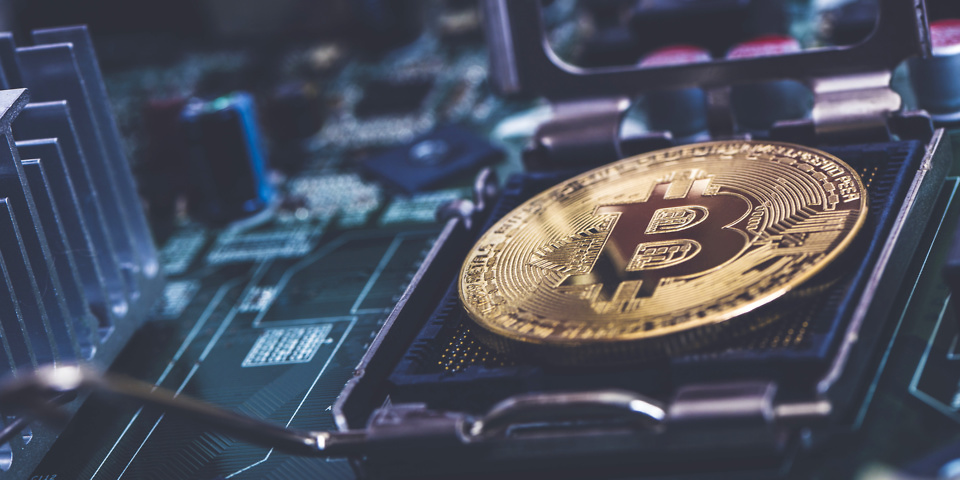 Cryptojacking how your pc can be hacked to mine bitcoin which news click on the wrong site and your computer could be hijacked by those looking to profit from cryptocurrency ccuart Image collections