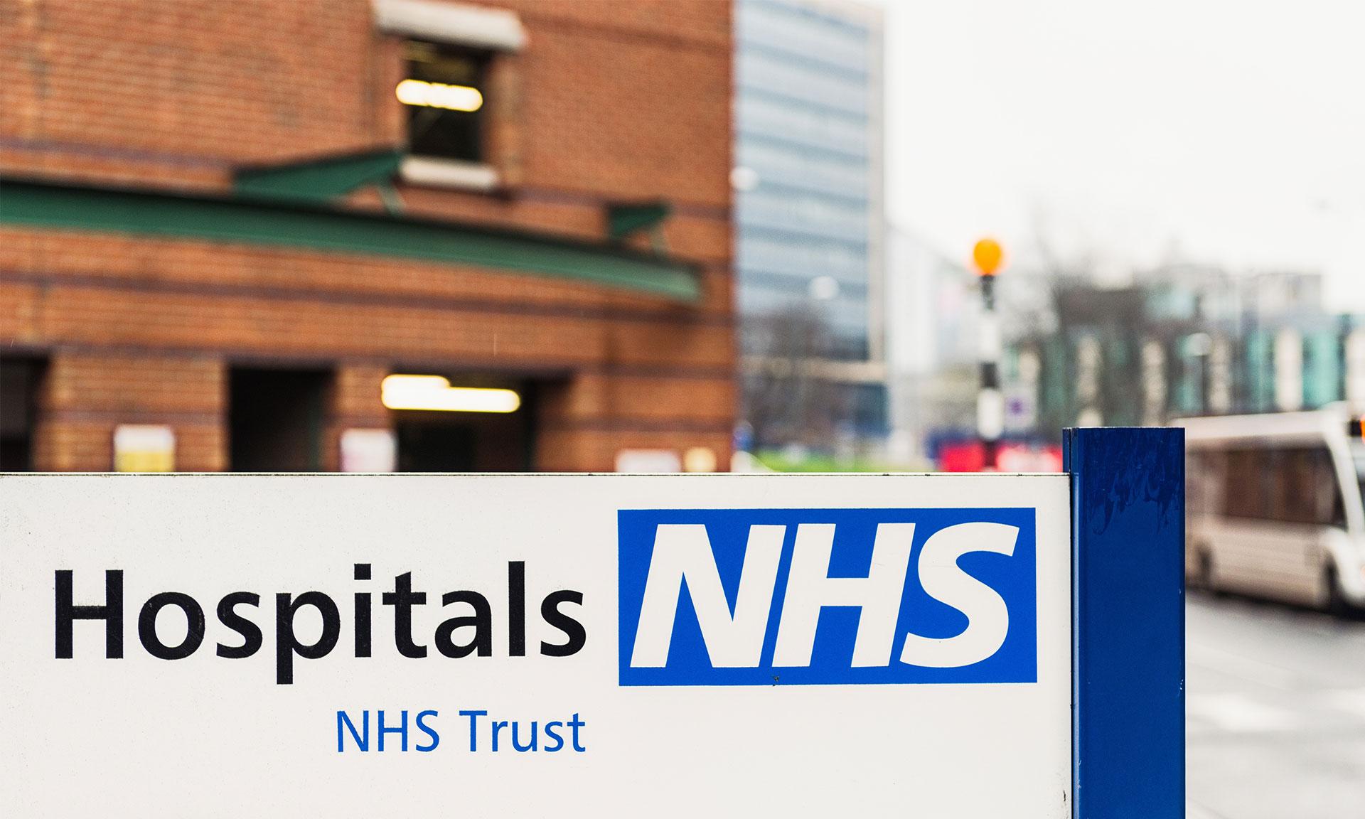 A NHS hospital sign