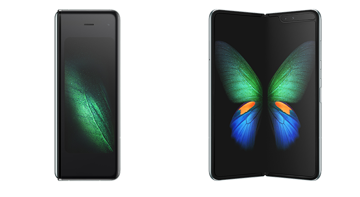 Samsung Galaxy Fold open and close
