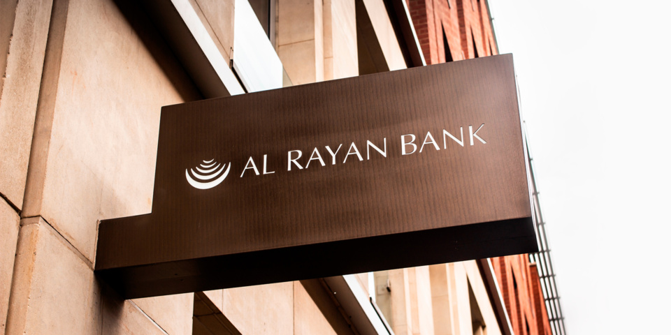 Al Rayan to shut down online banking in less than a week: what you need to know