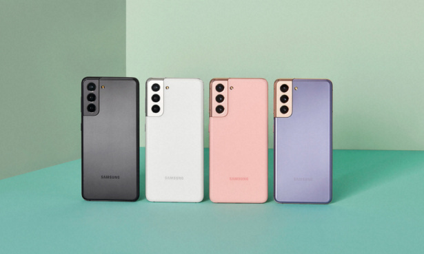 Samsung officially announces new S21 range: what's new?