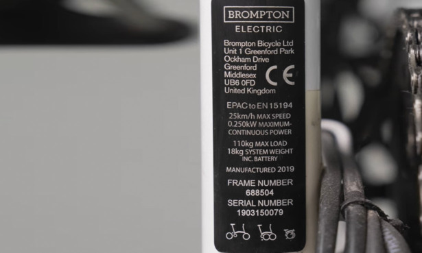 Brompton electric bike serial number