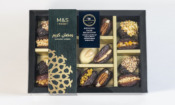 Food recall: M&S recalls dates over possible Hepatitis contamination
