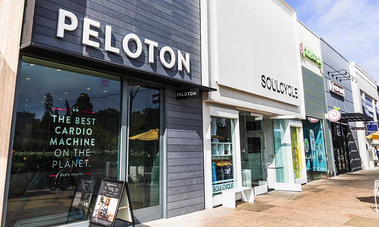 Peloton shop front